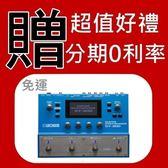 【類比式吉他合成器】【 Roland SY-300】【另贈獨家好禮 分期0利率】【Guitar Synthesizer/SY300】