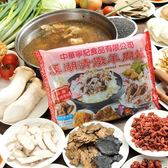 寧記.溪湖清燉羊肉爐(葷)(1200g/份)﹍愛食網