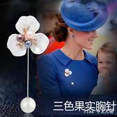 日韓式胸針歐美女士西服簡約胸花外套開衫毛衣別針飾品 nm2434 【Pink中大尺碼】