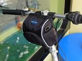 摺疊腳踏車車頭包前車把包車首包