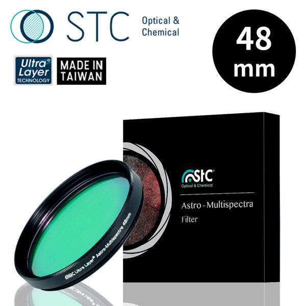 【STC】Astro Multispectra Filter 48mm 多波段干涉式光害濾鏡