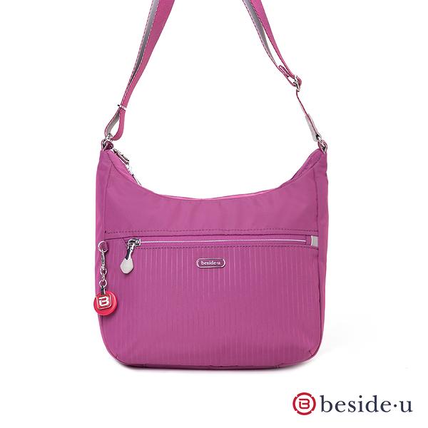 BESIDE-U Endeavor Trim時尚女貼身直立斜背包-英紅