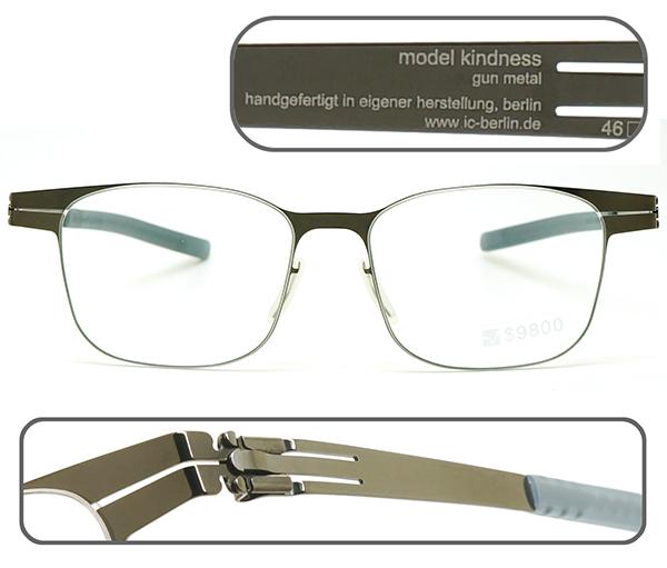 【台南 時代眼鏡 ic! berlin】Junior 薄鋼 無螺絲 兒童光學鏡框 kindness gun metal 方框眼鏡 槍黑 46mm