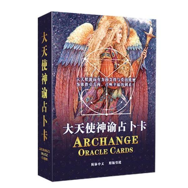 大天使神諭卡ARCHANGEL ORACLE CARDS中文版 塔羅牌系列之神諭卡igo【蘇迪蔓】