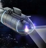 遙控船 四六通道迷你無線遙控潛水艇玩具模型充電船魚缸逗魚玩水氣墊賽艇【快速出貨八折搶購】