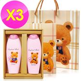 英國貝爾-香氛沐浴禮盒1洗髮1沐浴-含紙袋(3盒)