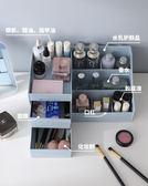 抽屜式化妝品收納盒桌面放桌上宿舍護膚品的女家用簡約床頭置物架夏洛特 LX