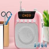 小擴音器蜜蜂教師專用喇叭戶外播放器耳麥導游教學上課寶話筒迷你揚聲 IP92『男神港灣』