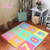 套裝數字字母兒童拼圖泡沫地墊臥室拼接海綿塑料爬行地板墊子   color shopigo