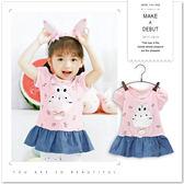 寶寶 可愛兔子拼接裙擺上衣 小洋裝 BABY 新生兒 童裝 兔寶寶 女童【哎北比童裝】