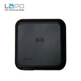 【LAPO】WT-01AW 10000mAh 多功能快充無線充電行動電源-黑