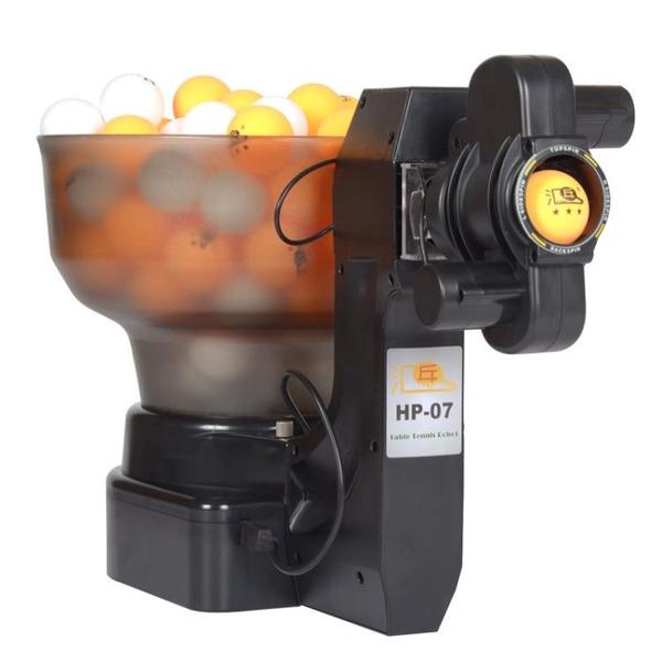 【土城現貨】匯乓 HP-07 多旋轉多落點 發球機 自動 乒乓球發球機 家用