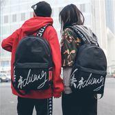 男生後背包   港風書包女韓版 個性街頭潮雙肩包百搭背包男高中學生   ciyo黛雅