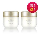 [買一送一] ISA KNOX伊莎諾絲 元氣淨膚卸妝霜200ml Vivo薇朵