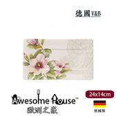 德國 V&B Quinsai 東方花園 骨瓷 系列 24x14cm 長方盤 瓷盤 #1043802582