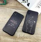 【SZ15】蘋果iPhoneX手機殼 糖果網格點紋 浮雕響指英文 全包軟殼 iPhone6/7/8plus手機殼