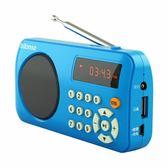 T3迷你小音響便攜式插卡隨身碟音箱調頻老人廣播收音機 全網最低價最後兩天