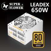 振華 Super Flower LEADX金牌 650W 80+ 電源供應器 SF-650F14MG