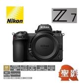 Nikon Z7 單機身 全片幅 4570萬像素 機身5軸防震 日本製 (平行輸入) WW
