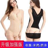 夏季連體塑身內衣產后收腹束腰透氣
