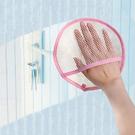 紗窗清潔手套 (不挑色)
