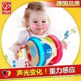 滾滾樂電子音樂鼓嬰兒玩具6-12-36個月益智寶寶聲光手拍鼓花間公主igo