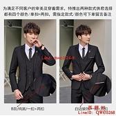 西服套裝男士職業正裝韓版修身一套青年西裝外套【西語99】