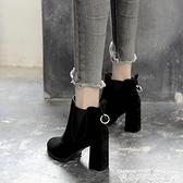高跟靴短靴女粗跟新款高跟靴子英倫馬丁靴秋東款鞋子女鞋韓版百搭  迷你屋 新品