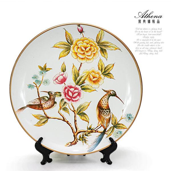 【雅典娜家飾】牡丹花鳥陶瓷盤飾-EI26