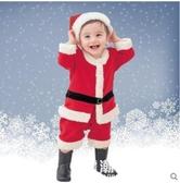 兒童圣誕服圣誕節衣服嬰兒寶寶裝男童女童圣誕老人服裝演出表演服 9號潮人館