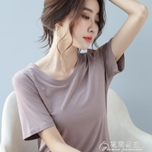 莫代爾短袖t恤女寬鬆夏季潮白色時尚洋氣韓版純色女士體恤 花間公主