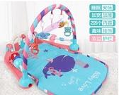 嬰兒健身架腳踏鋼琴健身架嬰兒玩具0-1歲新生兒童男寶寶女孩3-6-12個月0益智 JD 618狂歡