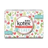 靠得住暖心香氛限定夜薄衛生棉28cm X10片X2【愛買】
