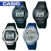CASIO手錶專賣店 卡西歐  W-210 男錶 電子式 數字型 防水50米 LED照明 碼錶 塑膠錶帶