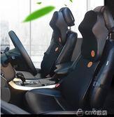 汽車頭枕記憶棉頸枕腰靠墊套裝車載座椅內飾車用四季通用護頸枕頭YYP ciyo黛雅