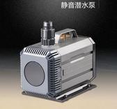 熱銷水泵森森潛水泵魚缸水泵水族箱抽水泵家用換水器過濾循環泵靜音小型