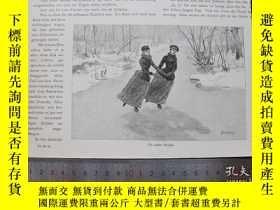 二手書博民逛書店【罕見】1890年小幅木刻版畫《冰上舞》(ein stiller