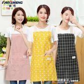 韓版時尚圍裙女可愛廚房圍裙做飯工作服罩衣棉麻圍腰防水防油圍裙 秘密盒子