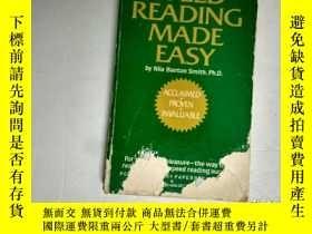 二手書博民逛書店SPEED罕見READING MADE EASY(輕鬆快速閱讀)