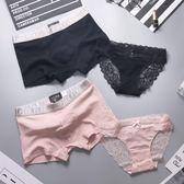 2條裝 情侶內褲 純棉可愛創意男女個性內衣性感誘惑火辣蕾絲套裝