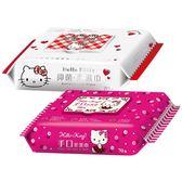 Hello Kitty 抑菌柔濕巾/手口柔濕巾(加蓋70抽) 款式可選【小三美日】三麗鷗授權
