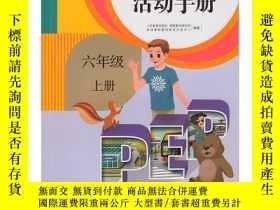 二手書博民逛書店罕見義務教育教科書英語(PEP)活動手冊六年級上冊Y204922