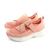 SKECHERS D'Lites 運動鞋 懶人鞋 女鞋 珊瑚色 淺橘 88888177CRL no906