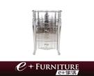 『 e+傢俱 』AF83 尼堤 Niti 新古典金銀箔雕花斗櫃 /可依照比例訂製