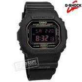 G-SHOCK CASIO / DW-5600MS-1 / 卡西歐 電子液晶 耐衝擊構造 計時碼錶  防水200米 衝浪 橡膠手錶 黑色 44mm
