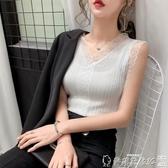 針織背心 蕾絲小吊帶背心女夏無袖外穿針織打底衫女內搭性感 爾碩 雙11
