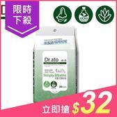 韓國 Dr.ato 鼻清新專用濕紙巾(20抽)【小三美日】保護紅鼻子/薄荷 尤加利 精油/順暢清新隨手包 $37