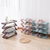 鞋櫃收納架創意多層塑膠鞋架多功能組裝家用客廳簡易鞋托經濟型 町目家