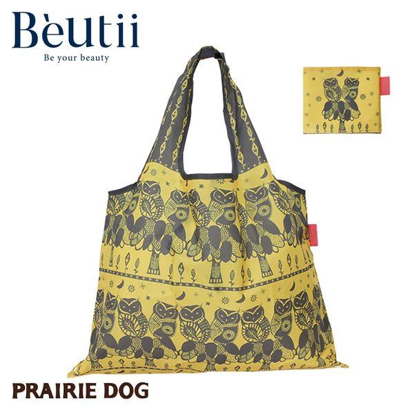 日本 Prairie Dog 設計包 貓頭鷹之夜 日本插畫家 精心設計 方便攜帶 收納方便 雙層布料 提升耐用度