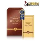 【快速出貨】JEROSSE婕樂纖 肽纖飲 低卡代餐 3盒優惠價$2490